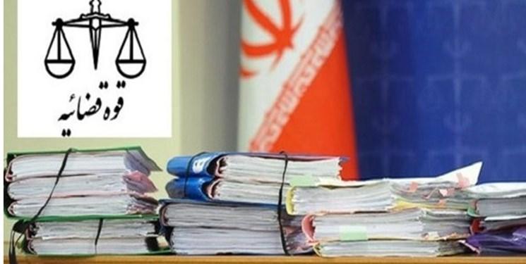 دادگاه رئیس بان تجارت کرمان/استفاده از شگردهای خاص برای پولشویی از سوی آقای ...
