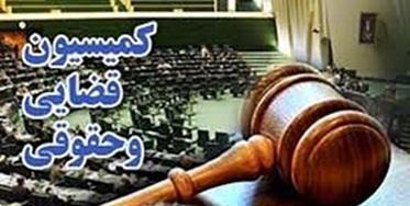 کمیسیون قضایی انتشار محتوای یک اثر را در انحصار پدیدآورنده آن قرار داد